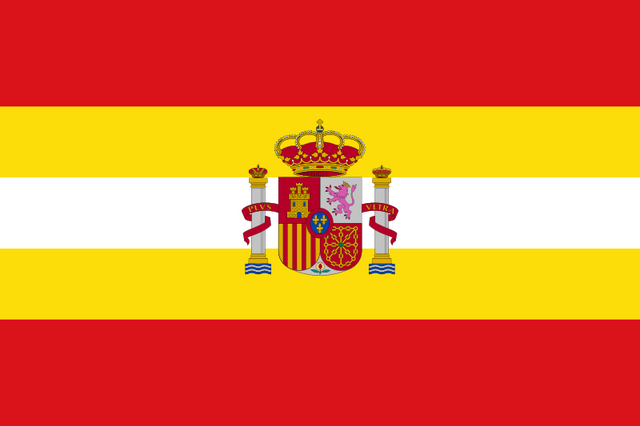 File:SpainFlagNew.png