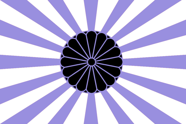 File:Flag of Soga Japan (World of the Rising Sun).png