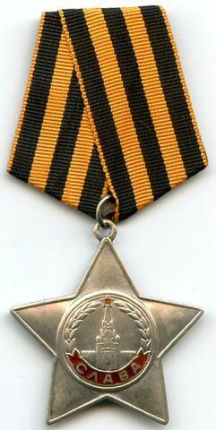 File:Order of Glory.jpg