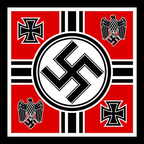 File:Flag of the Oberbefehlshaber der Oberkommando der Wehrmacht.PNG