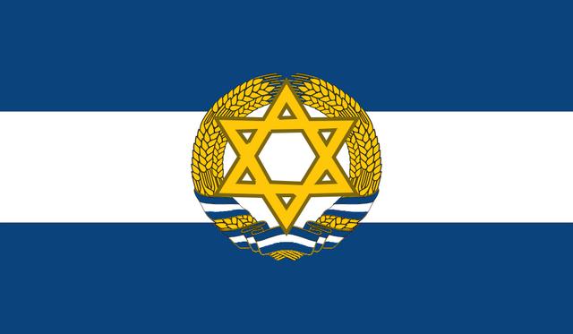 File:Jew-rmany.png