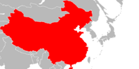 People's Republic of China (Nuclear Apocalypse)
