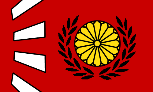 File:Fusahito flag.png