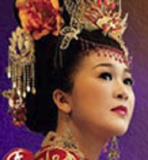 File:EmpressKhri.jpg