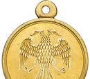 Медаль «За Освобождение крестьян» (Звезда Пленительного Счастья)