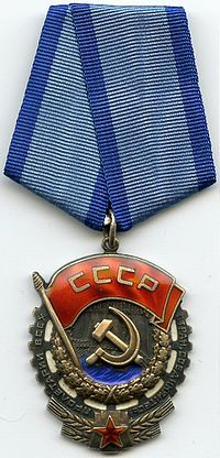 File:Order of the Red Banner of Labour.jpg