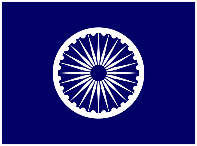 File:RPI-flag.png
