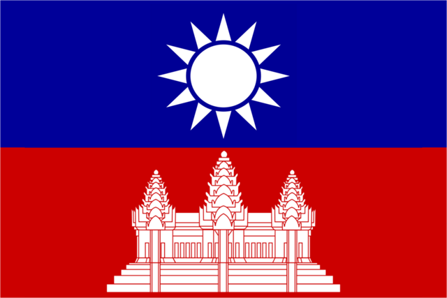 File:Flag of Indochina.png