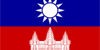 People's Republic of Indochina (Rise of Taoism)