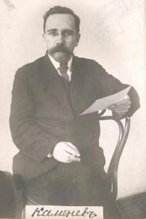 File:1918 Lev Kamenev.jpg
