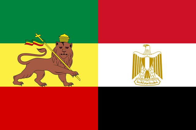 File:Flag of Khemet (Avaro).png