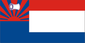 Karen National Union Flag
