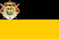 Flag of Napoleonic Austria