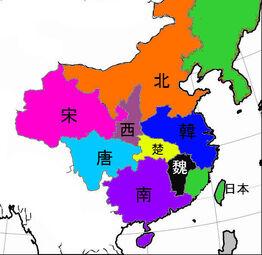 Sinica at start of Sino-Japanese War