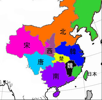 Sinica at start of Sino-Japanese War
