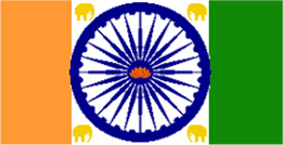 File:1983ddindiaflag4.png