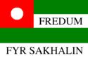 SakhalinFlag.png