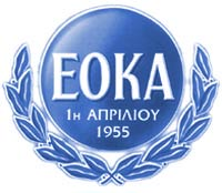 File:EOKA.jpg
