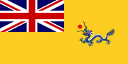 Flag of British China (Raj Karega Khalsa)