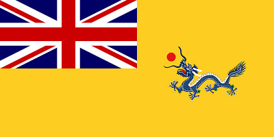 File:Flag of British China (Raj Karega Khalsa).png