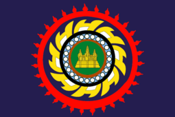 Flag of the Khmer Empire