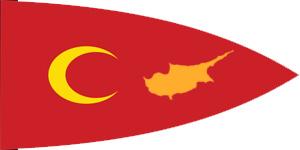 File:BGA Cyprus (Turkey).jpg