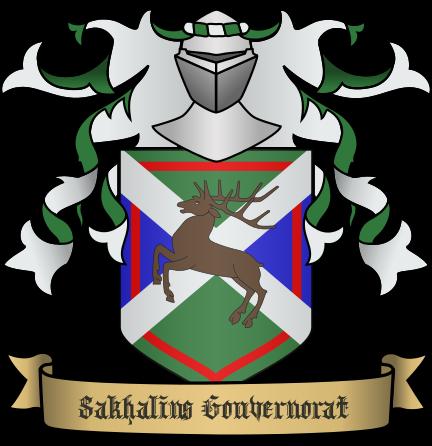 File:Sakhalin modern.png