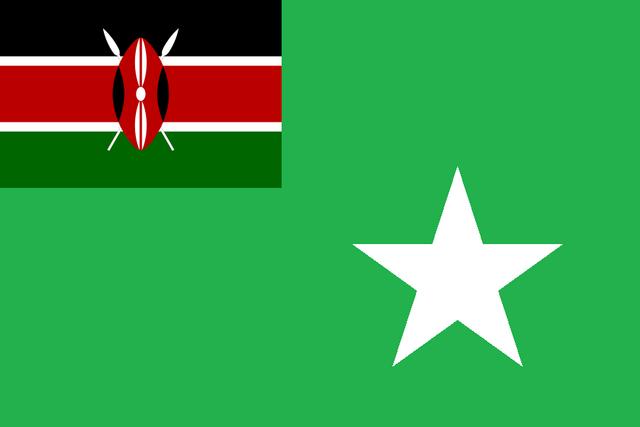 File:Flag of the Nicobar Islands under Kenyan annexation.png
