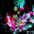 Thumbnail for version as of 20:11, November 22, 2012