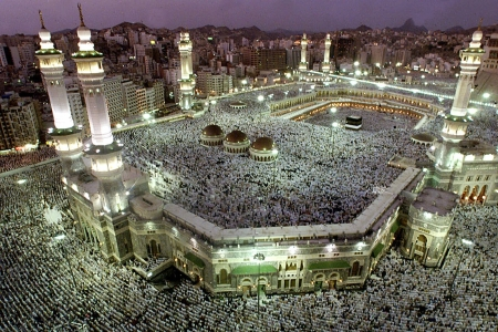 File:Grand mosque mecca soudi arabia photo 2.jpg