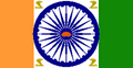 1983ddindiaflag6.png