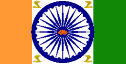 File:1983ddindiaflag6.png