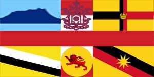 File:Borneo (Sultanate).jpg