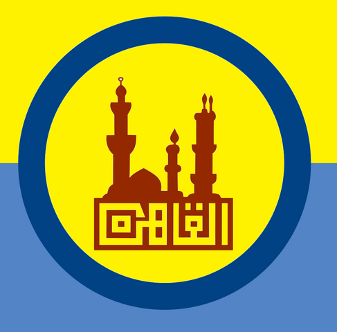 File:Coat of Arms of Cairo (modified).png