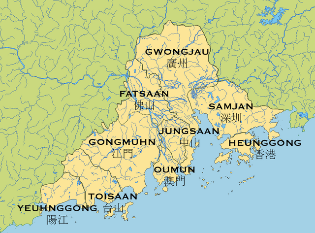 File:Prefectures of Macau.png
