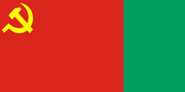 File:Flag 997.png