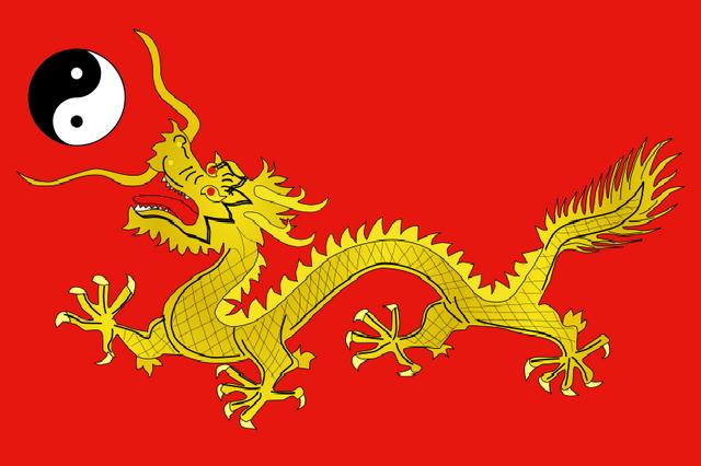 File:China Flag 1.png