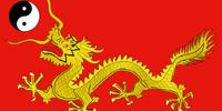 Shun China (Principia Moderni III Map Game)