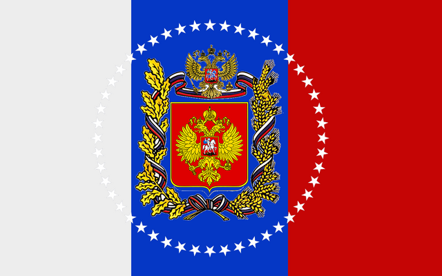 File:High Chancellor Flag of RIC.png