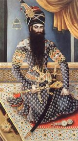 An Early Painting of Fath Ali Shah