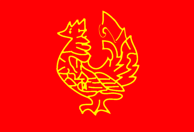 File:Flag of Hanthawaddy (ADH).png