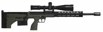 File:MES Sniper Rifle.jpg