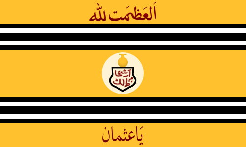 File:Asafia flag of Hyderabad State.png