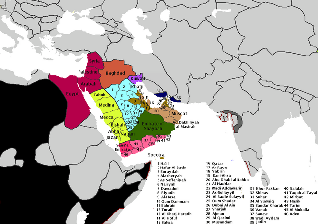 File:The Arabian Federation, 1736.png