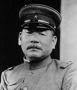 File:Minami Jirō 1931.jpg