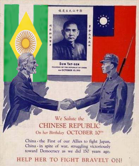 Federated China Relief 1941 poster (pax columbia)