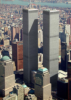 File:Twin Towers.jpg