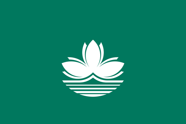 File:Flag of Macau (World of the Rising Sun).png