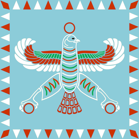 File:Standard of Cyrus the Great.png