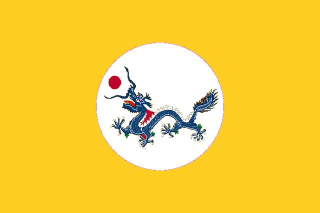 File:Sino Jap 1.png